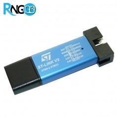 مینی پروگرامر ST-Link V2 ویژه میکروهای STM8 و STM32