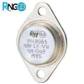 ترانزیستور قابلمه ای 2N3055 اصل