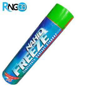 اسپری خنک کننده فریز (Freeze) ناهید 75