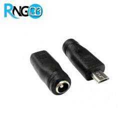 تبدیل جک آداپتور 5.5mm به USB-Micro