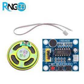 ماژول ضبط و پخش صدا ISD1820 به همراه بلندگو