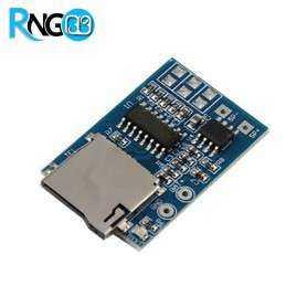 ماژول MP3 Player از روی MicroSD Card