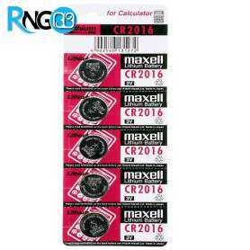 باتری سکه ای 3 ولت CR2016 کارت 5 تایی مارک Maxell