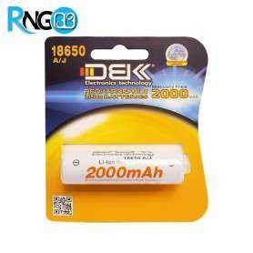 باتری لیتیوم یون 3.7v-2000mAh مارک DBK نوک دار