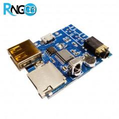ماژول MP3 Player از روی Flash Memory و microSD Card مجهز به ریموت