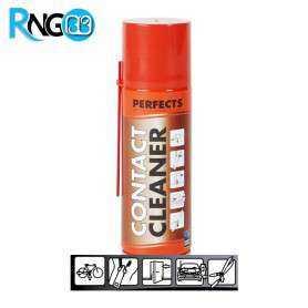 اسپری چرب Contact Cleaner مارک PERFECTS
