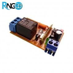 گیرنده 1 کاناله رادیویی 433MHz کدلرن کدفیکس