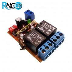 گیرنده 2 کاناله رادیویی 433MHz کدلرن کدفیکس