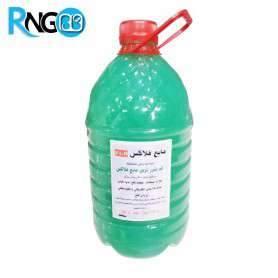مایع فلاکس پایه آب 4 لیتری - بدون نیاز به شتشو