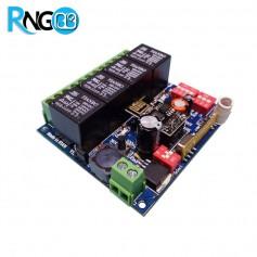 گیرنده 4 کاناله کدلرن 433Mhz و Wifi با رله 10 آمپری