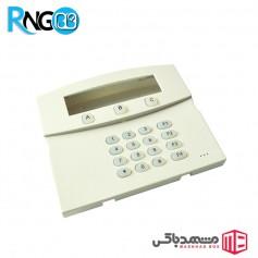 جعبه شبکه و کنترل تردد مدل MBR75 سایز 159x133x32mm