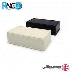 جعبه رومیزی حرفه ای مدل MBS04 سایز 150x80x45mm