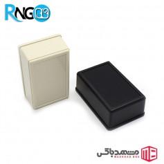 جعبه رومیزی حرفه ای مدل MBS08 سایز 105x65x40mm