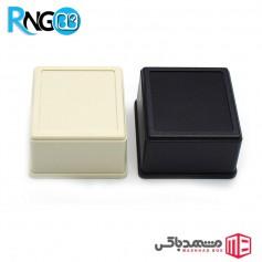 جعبه رومیزی حرفه ای مدل MBS10 سایز 80x75x45mm