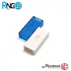 جعبه USB فلش MBN31 سایز 43x20x10mm