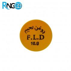 روغن لحیم 10 گرمی F.L.D
