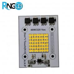 ال ای دی LED DOB 220V 50W مستطیل پروژکتوری نور آفتابی