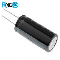 خازن الکترولیتی 220uF / 16v