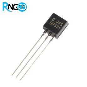 ترانزیستور منفی C945 (بسته 10 تایی)
