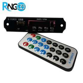 پخش کننده MP3 و رادیو پنلی به همراه کنترل(پشتیبانی از MicroSD و USB)