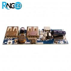 برد شارژ و دشارژ باتری لیتیومی 2A دارای کلید (برد پاور بانک)