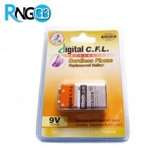 باتری کتابی 9 ولت شارژی 300mAh مارک Digital C.F.L