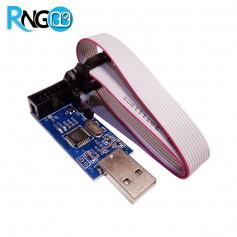 پروگرامر جیبی AVR مدل USBASP