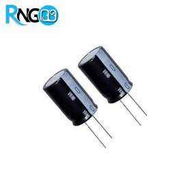 خازن الکترولیتی 22uF / 400v