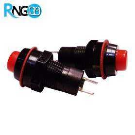 شستی فشاری گرد پلاستیکی قرمز مدل PBS-207