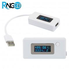 دستگاه ولتمتر آمپرمتر درگاه USB