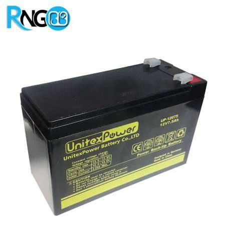 باتری خشک 12V-7.5Ah برند Unitex Power