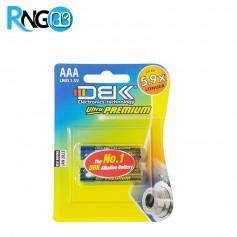 باتری نیم قلمی دوتایی Ultra PREMIUM Alkaline مارک DBK
