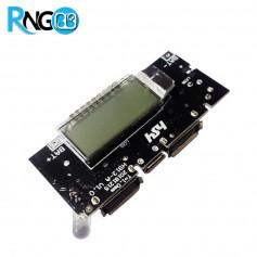 برد شارژ و دشارژ باتری لیتیومی 1.2A و 1A دارای LCD (برد پاور بانک)