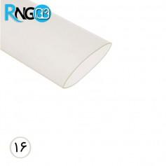 ترموفیت - وارنیش حرارتی سفید شفاف سایز 16 یک متری