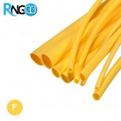 ترموفیت - وارنیش حرارتی زرد سایز 4 یک متری