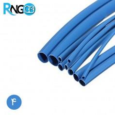 ترموفیت - وارنیش حرارتی آبی سایز 4 یک متری