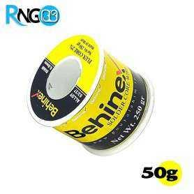 سیم لحیم 0.8mm 50g بهینکس Behinex