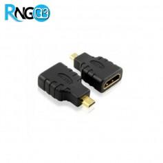 رابط تبدیل HDMI به Micro-HDMI