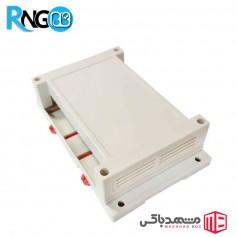 جعبه صنعتی MBP06 سایز 145x90x40mm