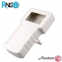 جعبه قابل حمل ریموتی 72x39x15mm مدل 70001