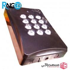 جعبه صفحه کلید یا کنترل تردد کیپد دار MBR46