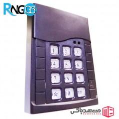 جعبه صفحه کلید یا کنترل تردد کیپد دار MBR45